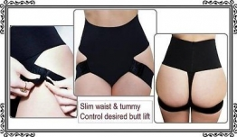 WHOLESALE LOT Butt Lift Booster Booty Lifter Panty Tummy Control Shaper